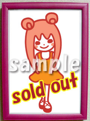 2009展示品 よろしこガール☆「お団子ヘアーススタイル(お団子2つ)」A4