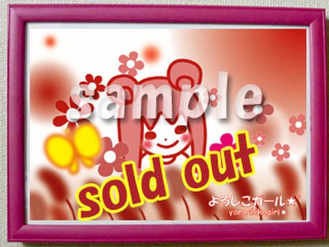 2009展示品 よろしこガール☆「あずき色の世界から2つお団子ガール☆」A4