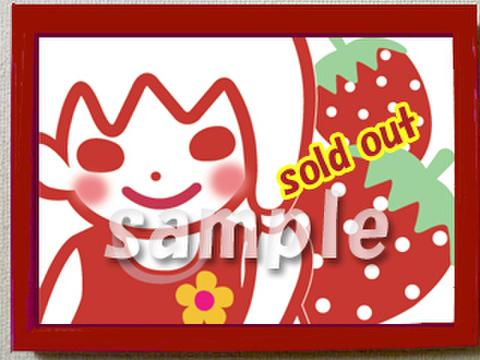 2009展示品 よろしこガール☆「乙女☆よろしこ♪ストロベリー気分☆」L2