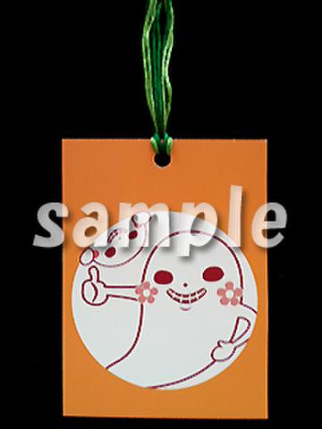 栞(しおり)〔bookmark] no.3 アラン&ドロン★