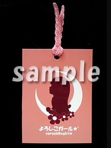 栞(しおり)〔bookmark] no. 8  シルエットよろしこ☆赤