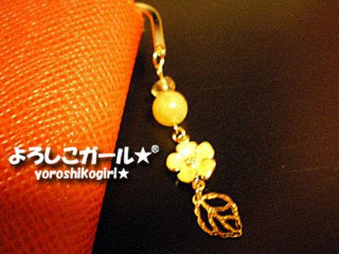 よろしこの花ブックマーク 黄色 (天然石・金具金)金属タイプ