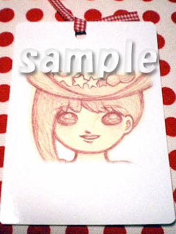 栞(しおり)〔bookmark] 魔女っ子スタイル アナログ 笑顔