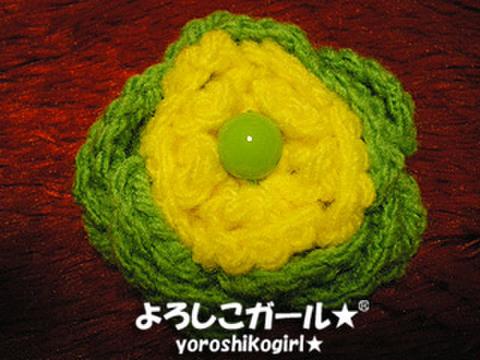 よろしこの花飾り003 グリーン&イエロー(ヘアピンバッジ小)