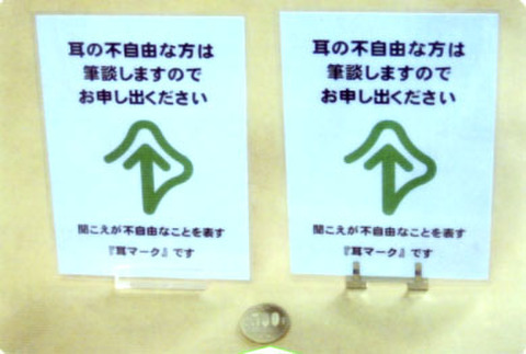 表示板セット(カード&プラスチック台)