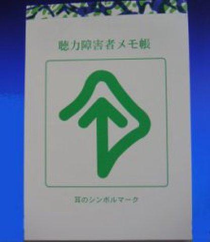 メモ帳(A6版、100枚綴り)