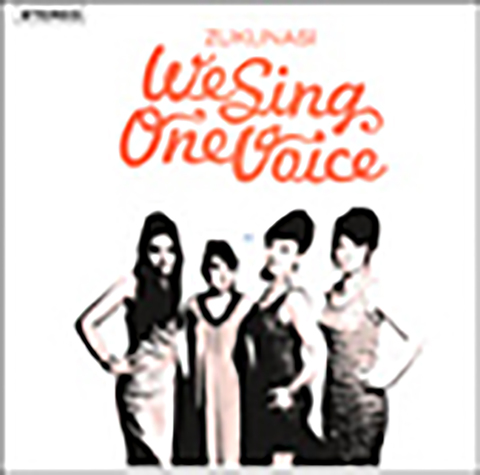 CD『WE SING ONE VOICE』シングルCD