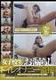 女子校生お漏らしトイレオナニー Vol.9