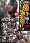 東京地下違法風俗 現役J*が働く噂のCARピンサロ! Vol.5
