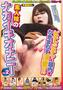 素人娘のナカイキオナニー Vol.2