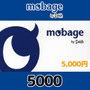 モバコインカード(5000円)