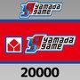 ヤマダゲームマネー(20000円)