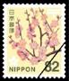 82円普通切手