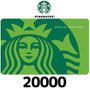 スターバックス カード(20,000円)