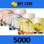 NETCASH(5000円)