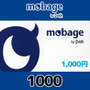 モバコインカード(1000円)