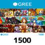 GREEプリペイドカード(1500円)