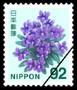 92円普通切手