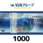 VJA (VISA)ギフトカード(1,000円券)